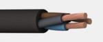 Кабель КГтп 3х16+1х6 (м) Конкорд 7420